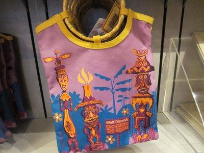 Tiki Bag