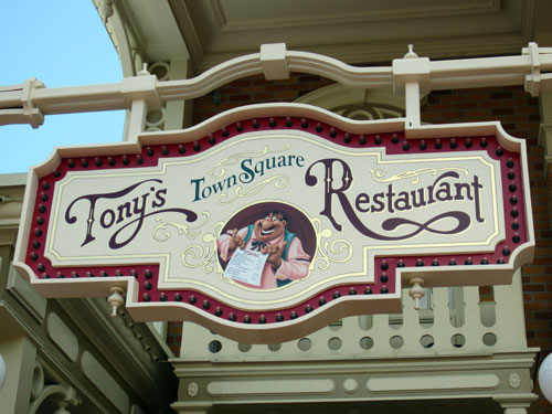 Tony's Town Square fits nicely with the Victorian feel of Main Street USA.