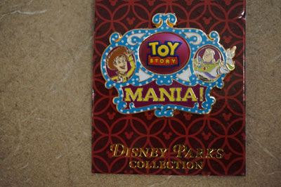 You can win this Toy Story Midway Mania trading pin.