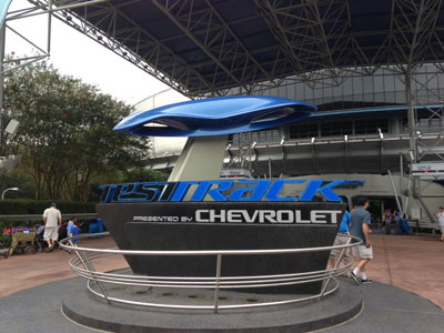 Test Track received an upgrade.