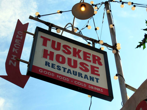 It's out of the way, but Tusker House has a nice breakfast.