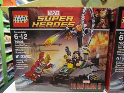 Marvel Legos Super Heroes set.