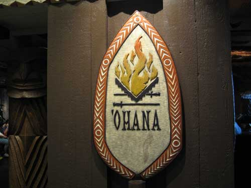 Ohana offers plenty of meat dishes, but also many options for vegans and vegetarians.