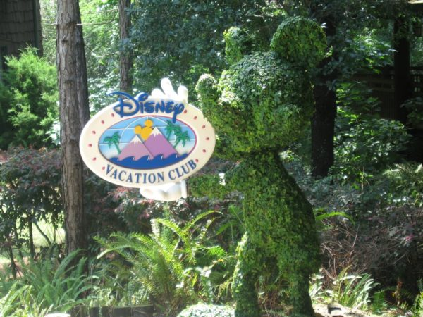 A DVC sign.
