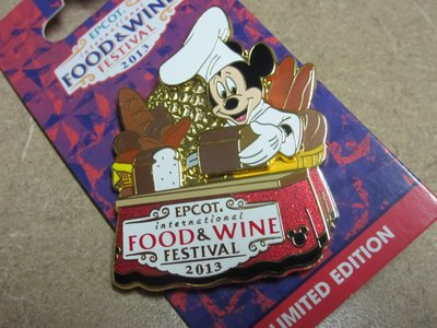 One lucky winner will get this Limited Edition Disney Trading Pin with chef Mickey Mouse.