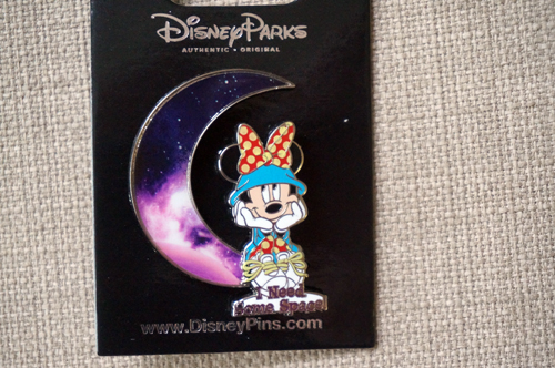 """Minnie says, """"I need some space."""""""