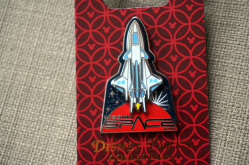 Mission: Space rocket ship pin.
